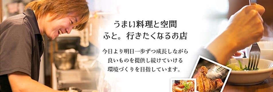 奈良大和八木のワイン通に大人気|備長炭イタリアン創~SOU~